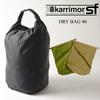 karrimor SF DRY BAG 40画像