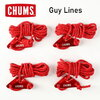 CHUMS Guy Lines CH62-1517画像