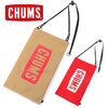 CHUMS Logo Box Tissue Cover CH60-3101画像