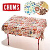 CHUMS Table Cloth CH62-1593画像