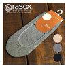 rasox ラメ・カバーソックス CA211CO22画像
