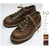 VIBERG BOOTS Lace to Toe Oxford Vintage Chrome Exel 7124JUMBO RIPLE SOLE画像