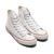 CONVERSE ALL STAR 100 DOUBLEPARTS HI WHITE 31302620画像